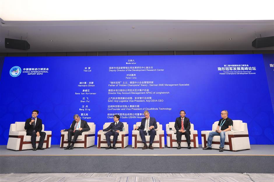 Summit boosts 'hidden champions' of business