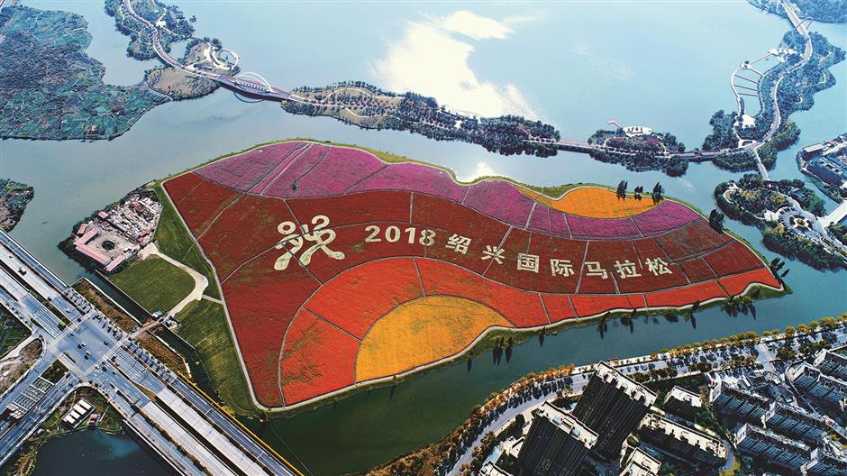 Ancient Shaoxing turns a page in history with clutch of modern industries innovation