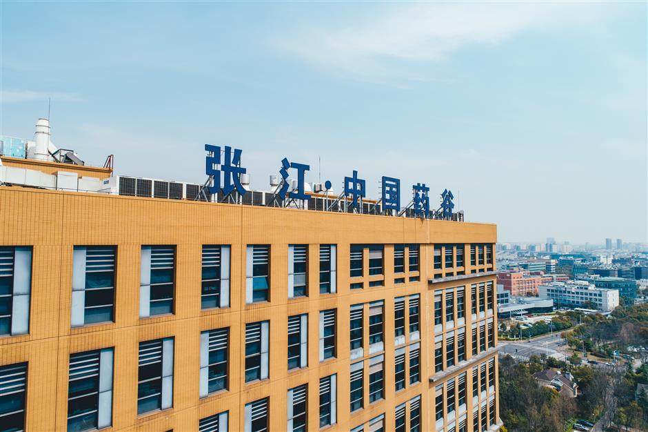 Zhangjiang: driving a city's transformation