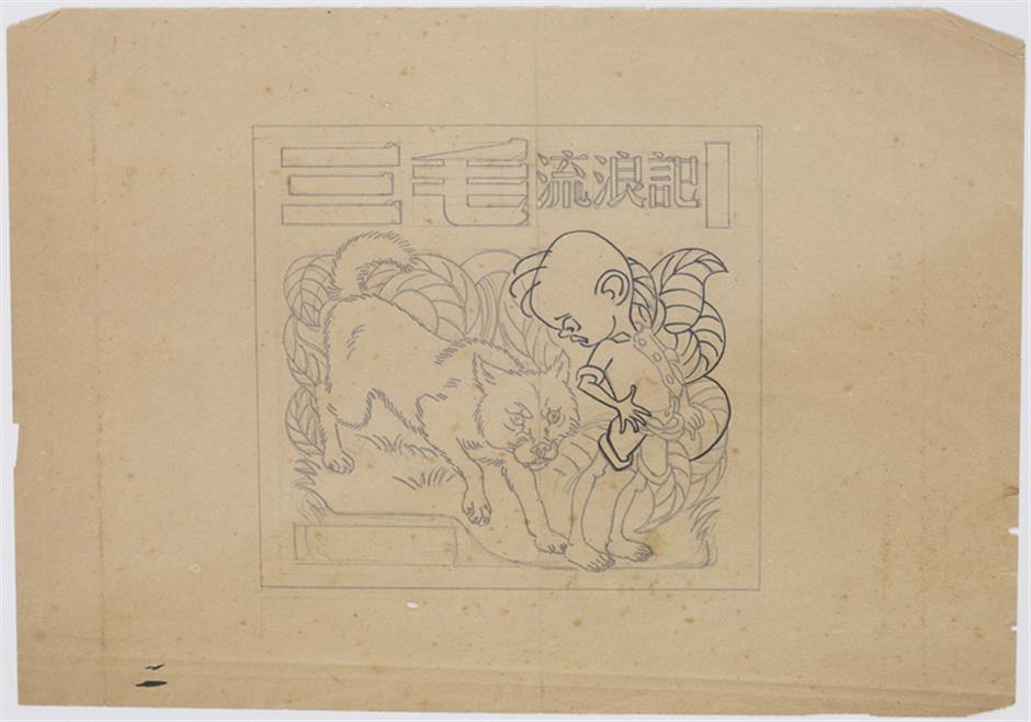 Rare manuscripts on view at Shanghai Library