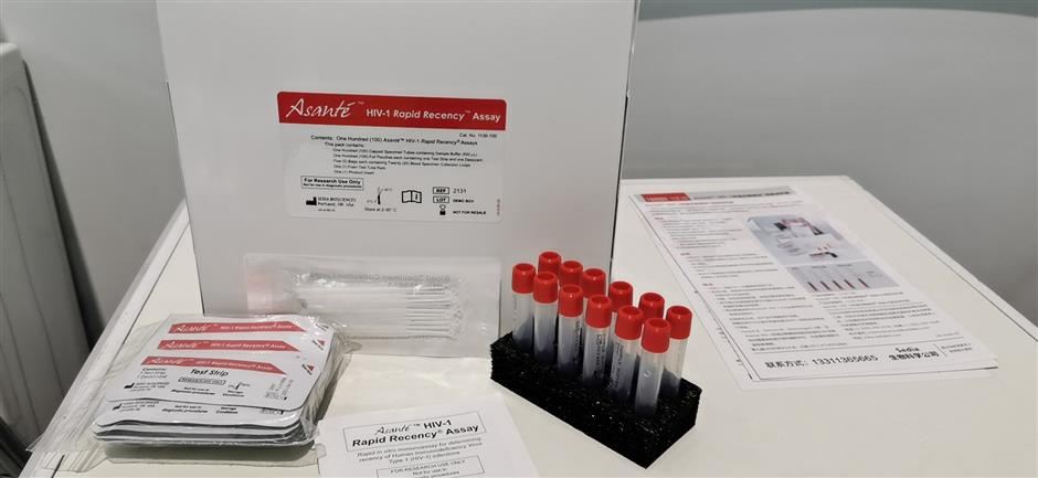 Small US firm shows big achievement in HIV testing