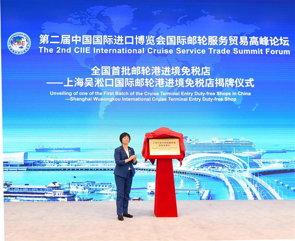 Cruise industry steams ahead in Baoshan