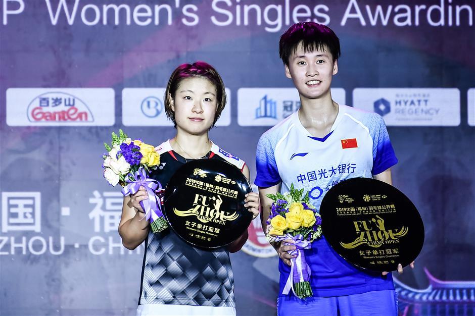Momota, Chen defend Fuzhou crown