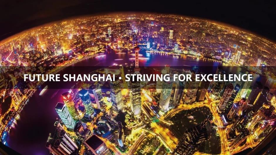 Shanghai Let's Meet!