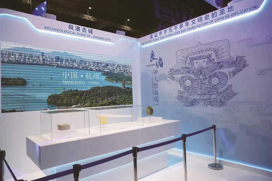 Yuhang rides on CIIE to lure money, talent