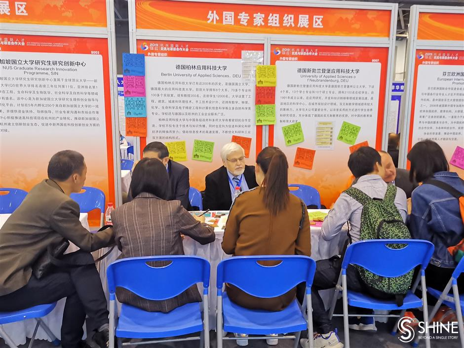 Top talent flocks to Hangzhou conference