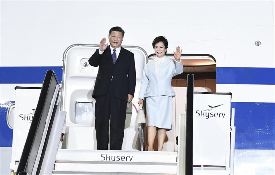 Chinese president arrives in Greece for state visit