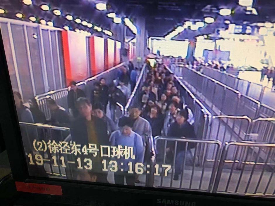 Visitors flock to CIIE National Pavilion