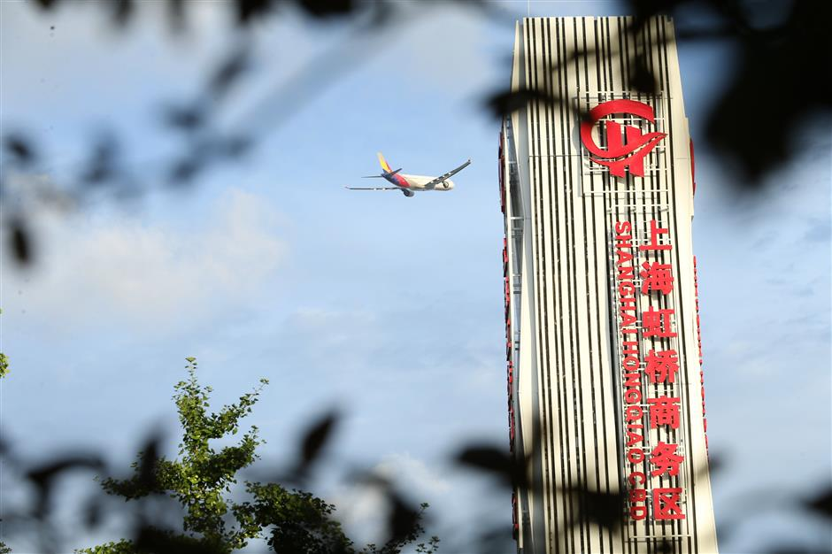 Scheme clarifies Hongqiao CBD goals