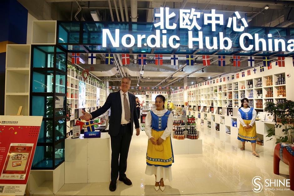 Hongqiao: an open hub connecting the world