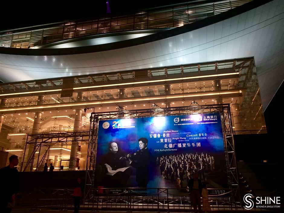 Curtain drops on international arts festival