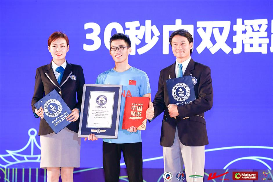 2 world records created at Shanghai Double Dutch