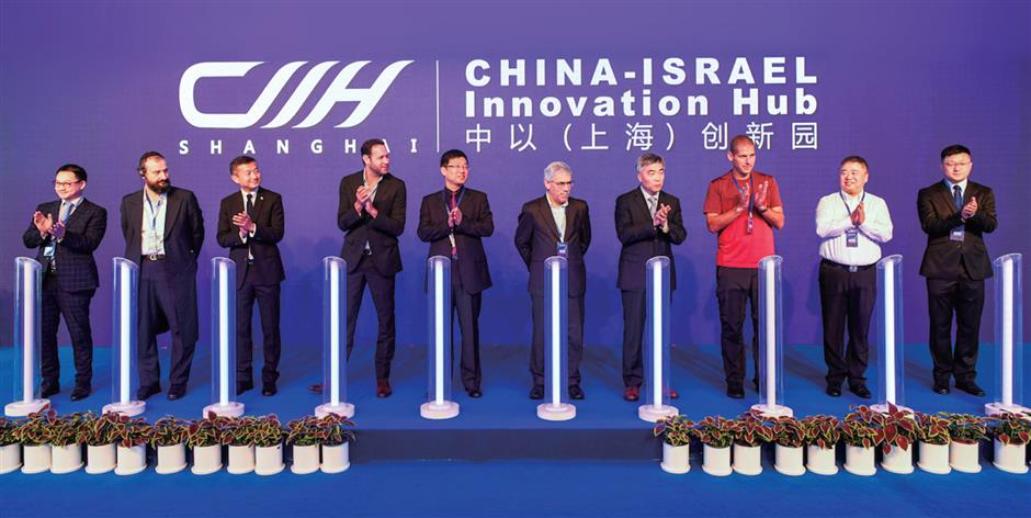 China-Israel hub launches office in Tel Aviv