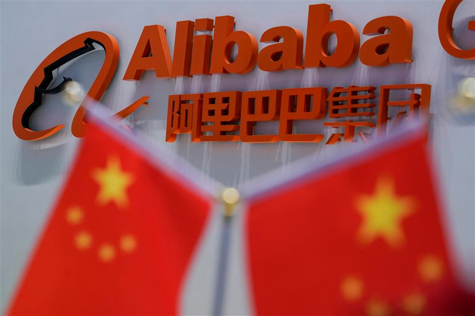 Alibaba raises US$13b to give a boost to HK markets