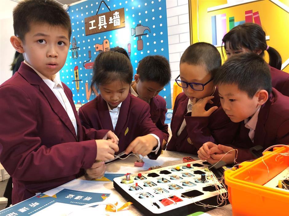 Expo showcases latest education achievements