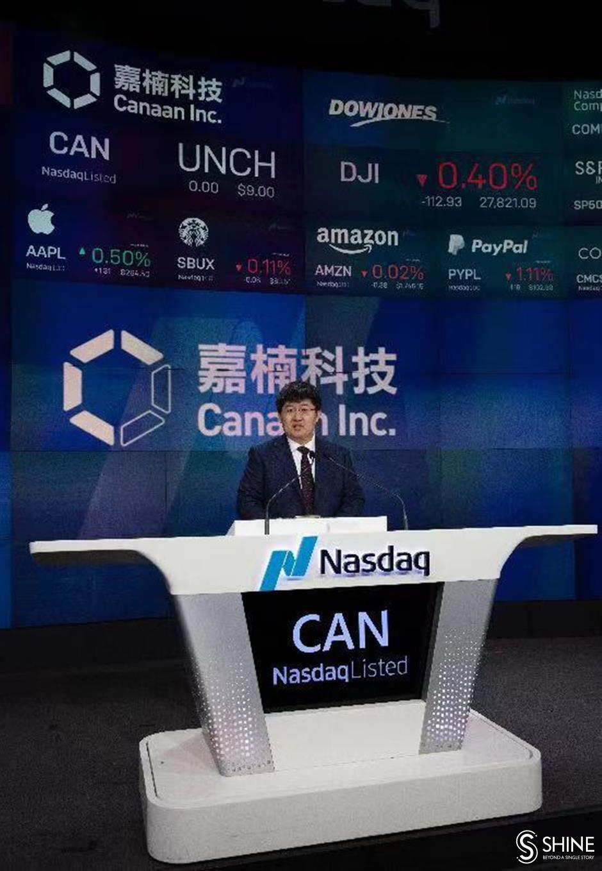 World's No. 2 Bitcoin miner goes public