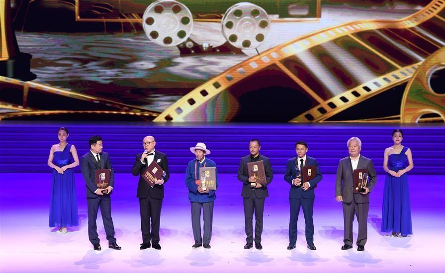 Commendation Ceremony for Nominees of 32nd China Golden Rooster Awards held in Xiamen