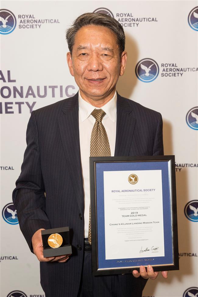 China's Chang'e-4 mission team awarded Team Gold Medal by UK's Royal Aeronautical Society