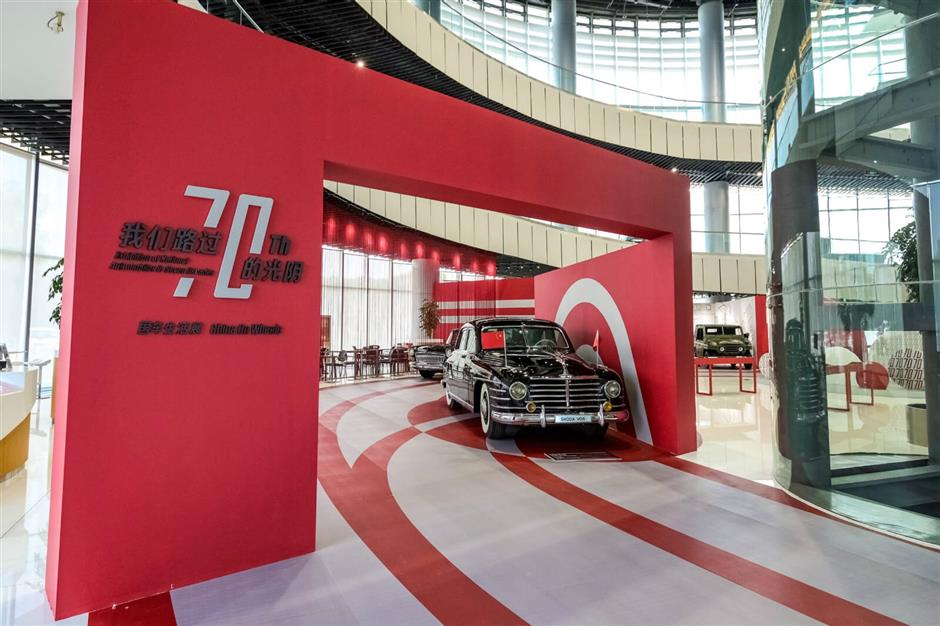 China's automobile history parks here