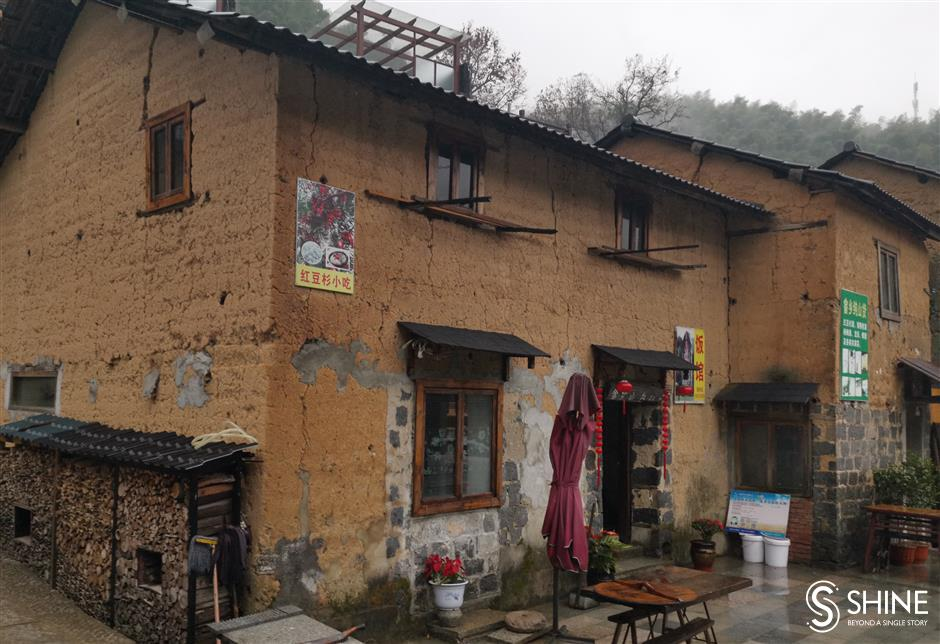 Tonglu County offers lush landscapes, village charm