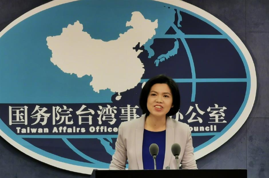 New spokesperson for mainland's Taiwan policy body makes first public appearance