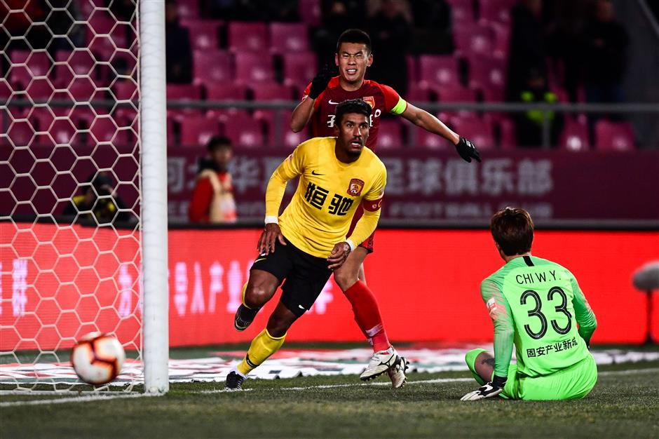 CSL title race poised for last-day drama
