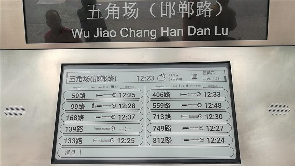 'Crowd index' at bus stops help passengers make wiser choices