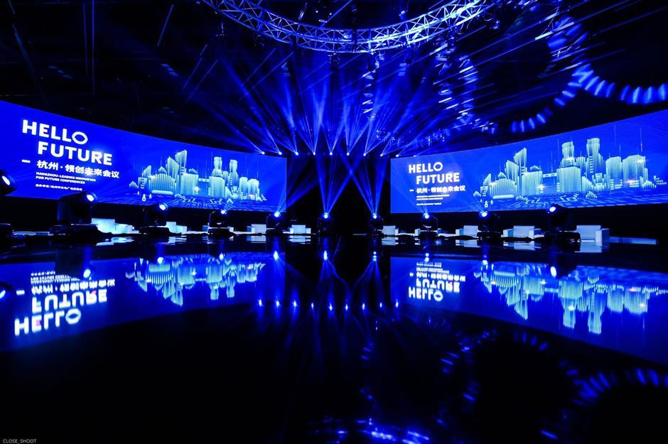 Hangzhou says hello to the future