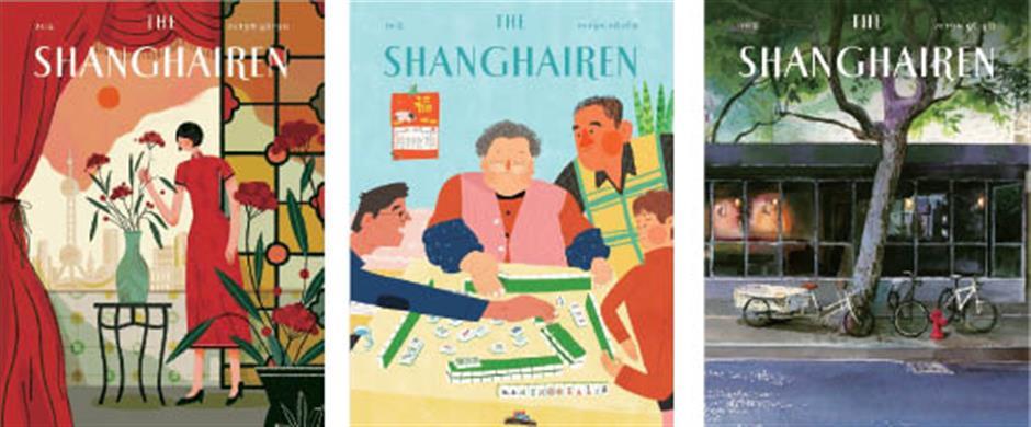 Illustration exhibition inspired by burgeoning metropolis