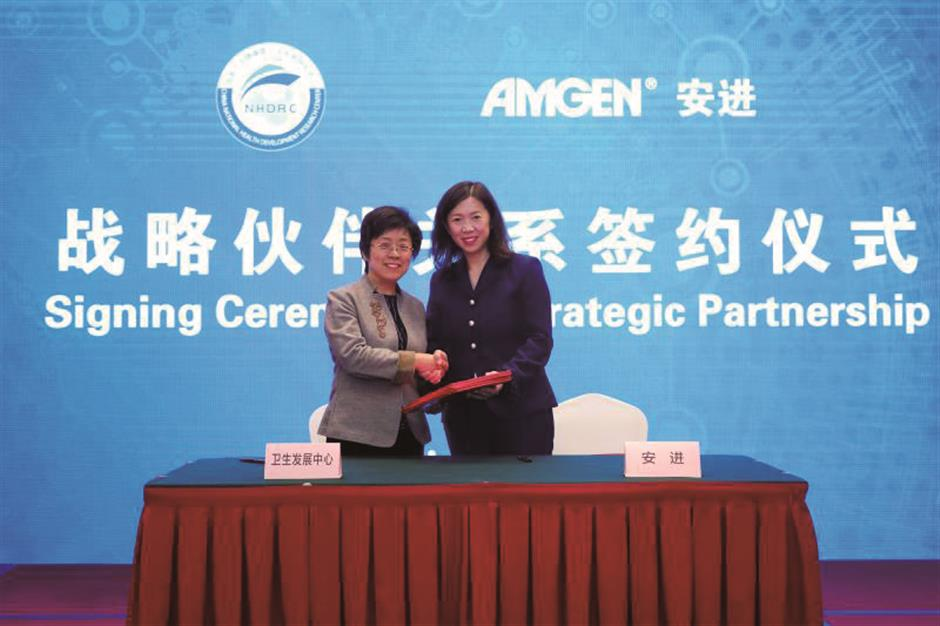 Amgen striding ahead in innovative medical solutions