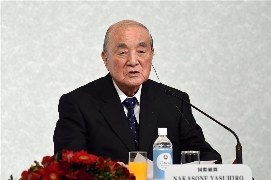 Former Japanese Prime Minister Nakasone dies aged 101