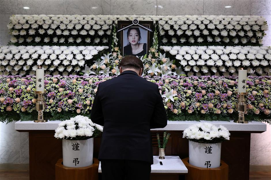 Cyberbullying and K-pop suicides