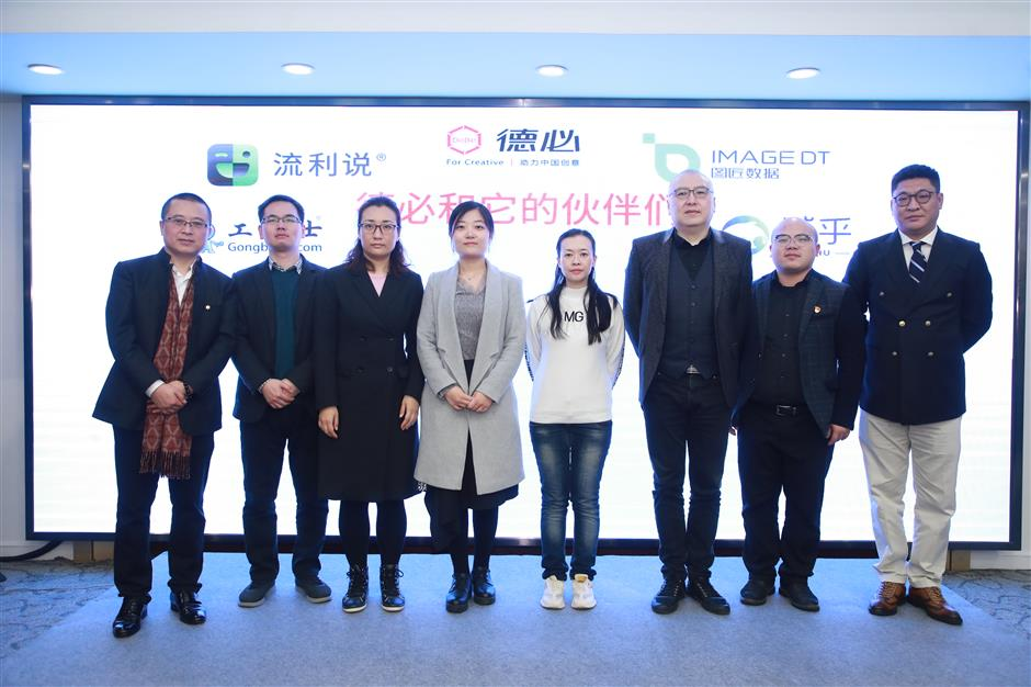 AI companies in Yangtze River Delta to work together