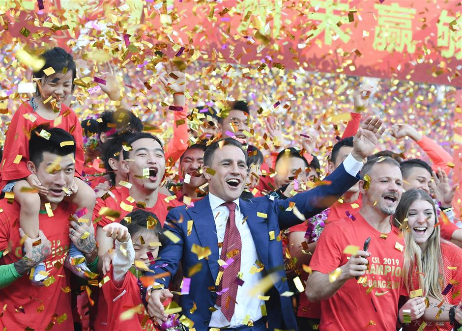 Guangzhou seals 8th CSL title in 9 seasons
