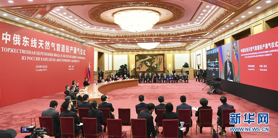 Xi, Putin witness launching ceremony of China-Russia east-route natural gas pipeline