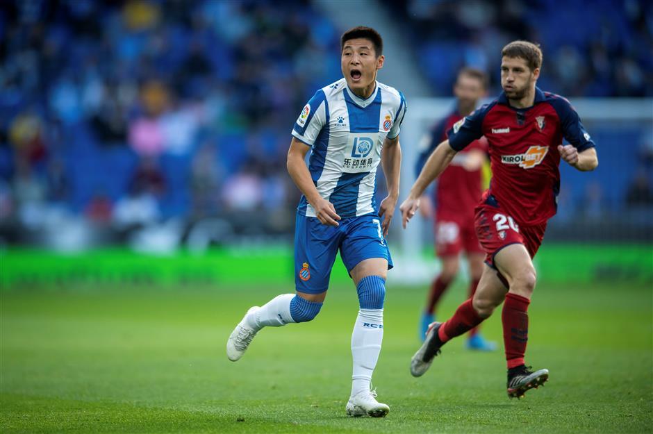 Wu optimistic Espanyol can turn things around