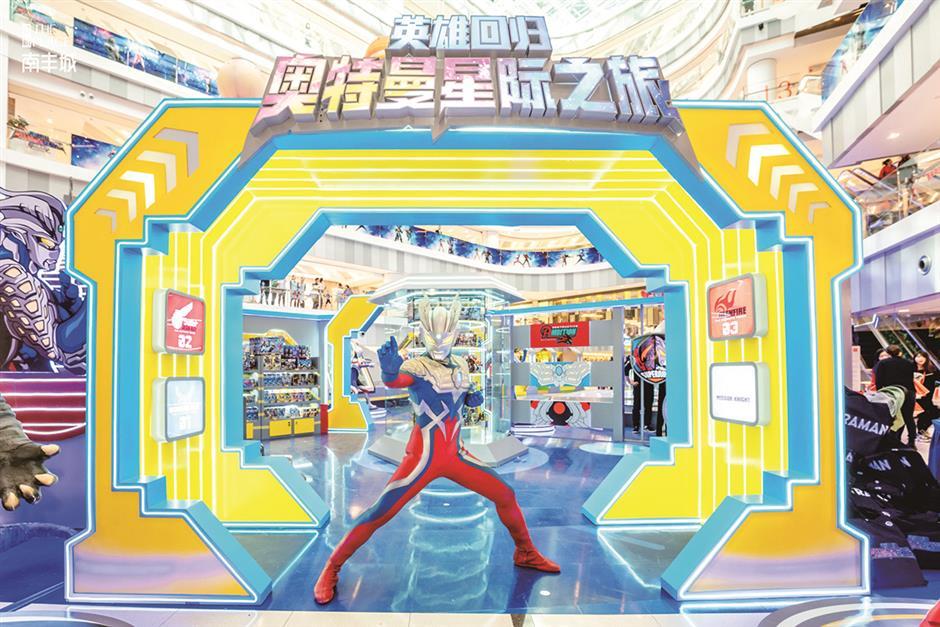 Kids get to unleash inner superhero with Ultraman