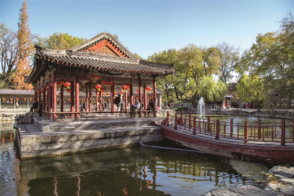 Telling tales of decadence and bats in Prince Gong's Mansion