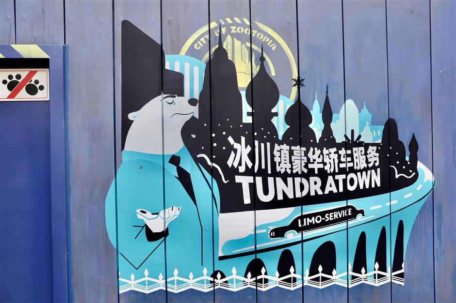 Zootopia takes shape at Shanghai Disneyland