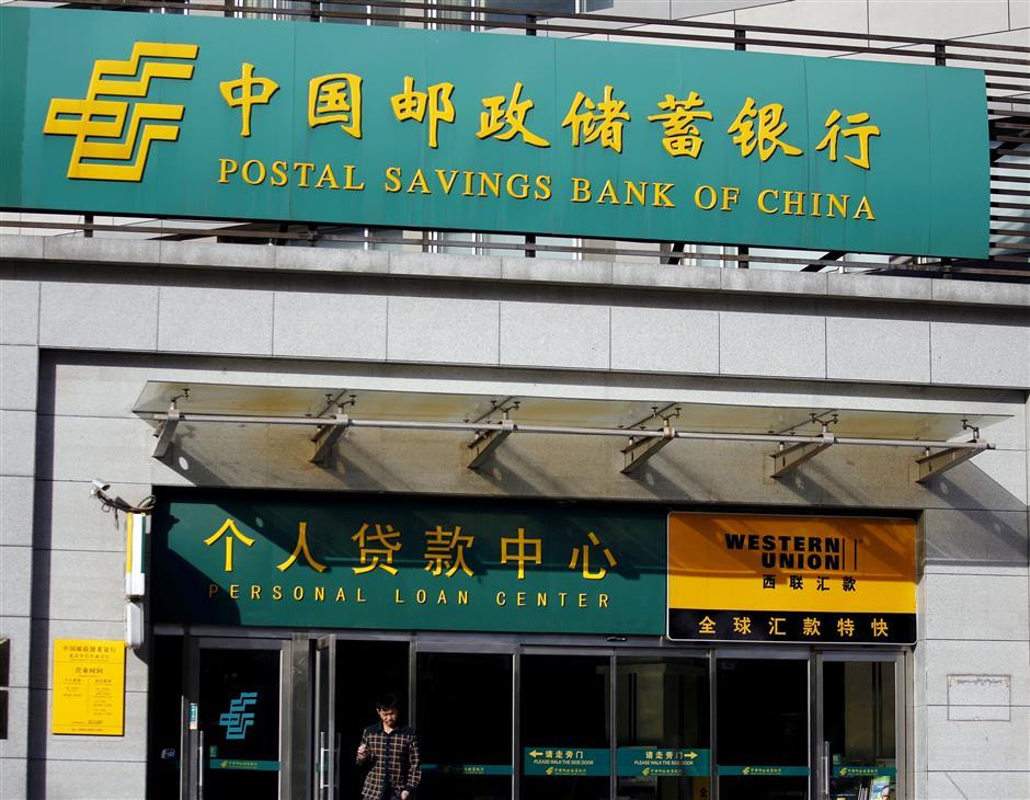 Postal Bank opens high on debut
