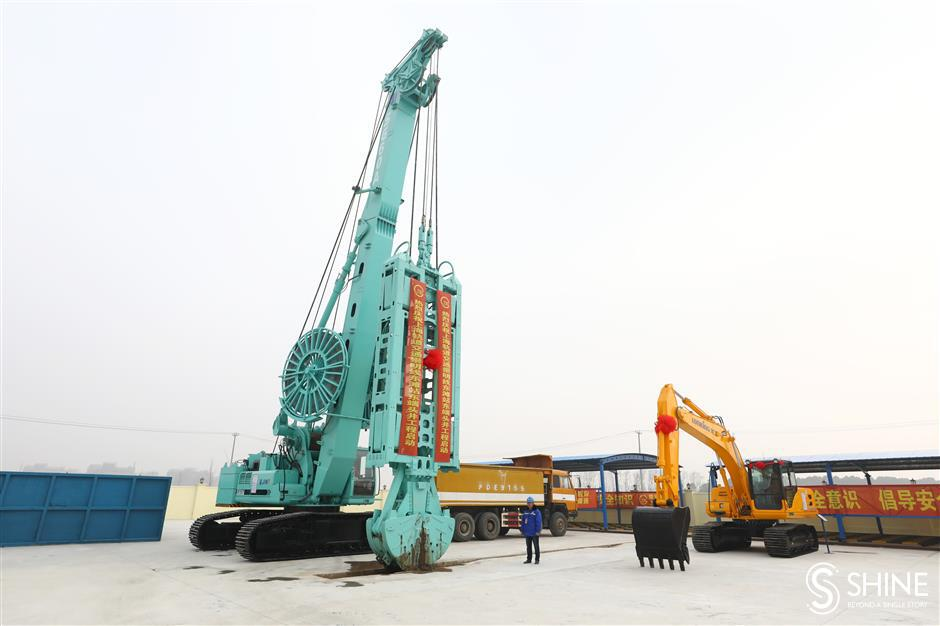 Construction starts on first Chongming Metro station