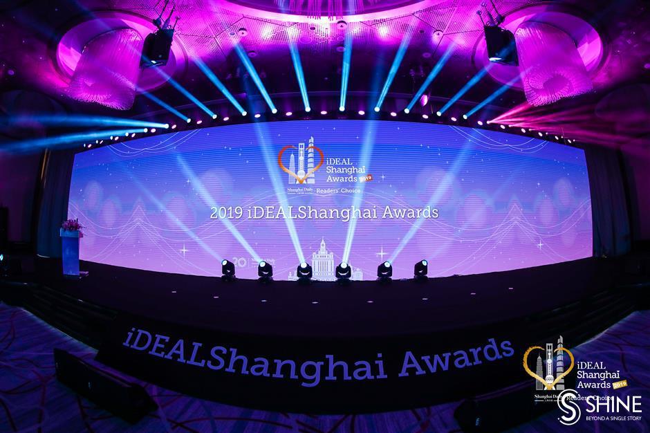 iDEALShanghai Awards honor service industry stars