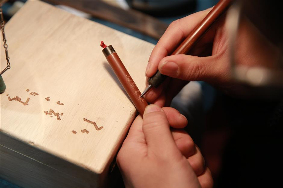 For calligraphy, you need the proper brush