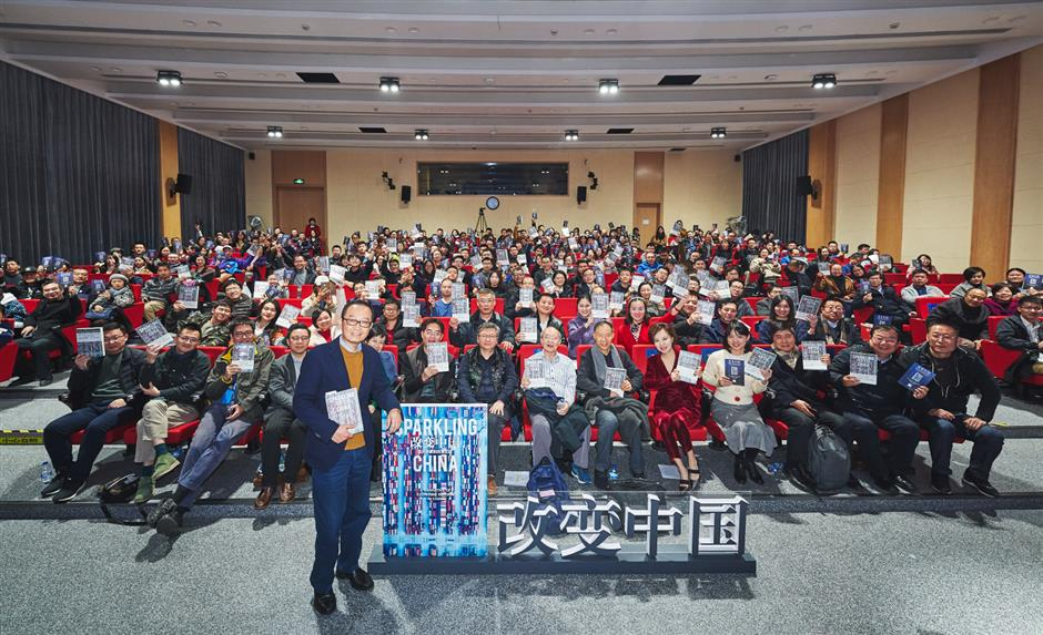 Reform in the book of Fudan economist