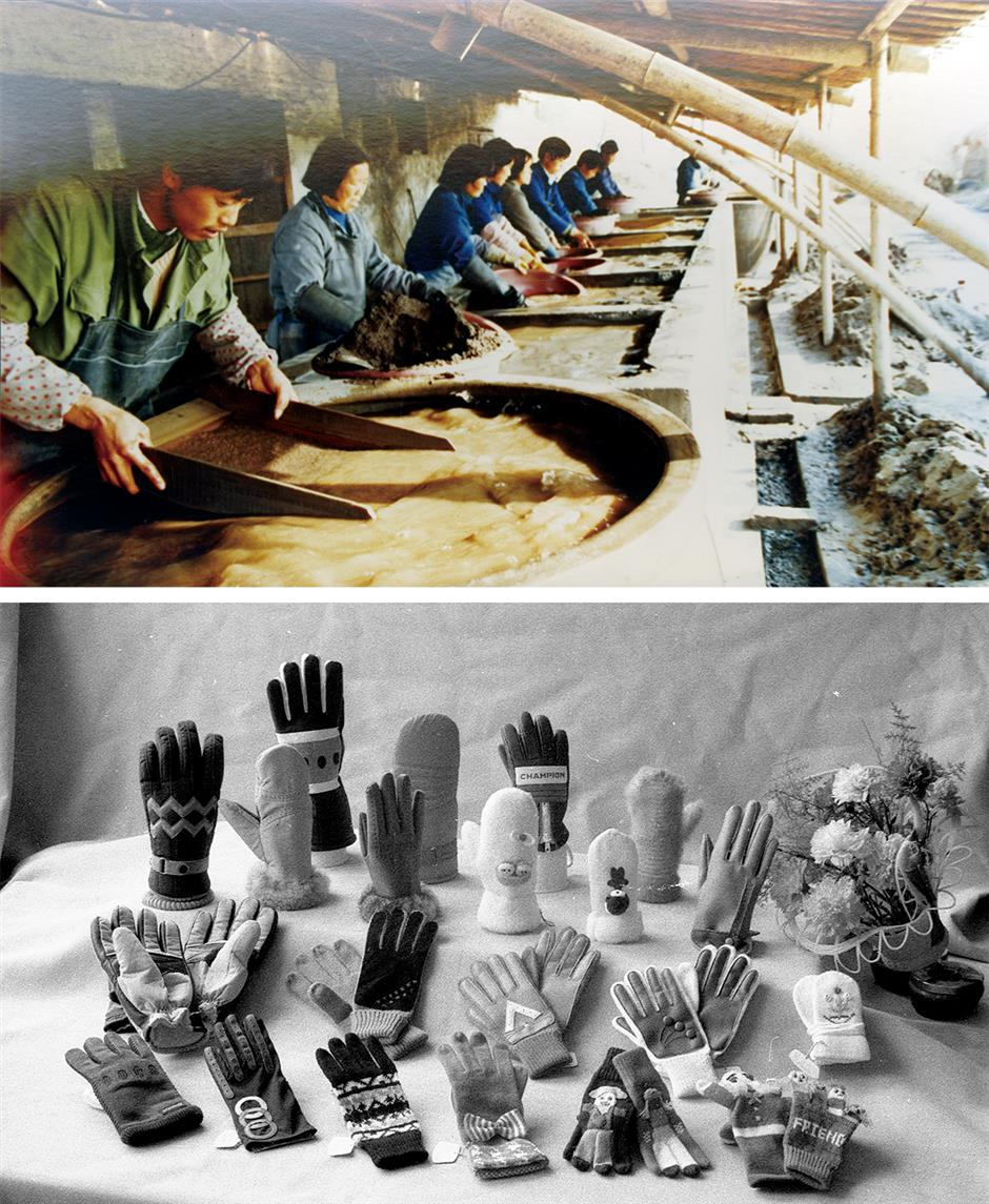 Photos past and present show how Songjiang has developed
