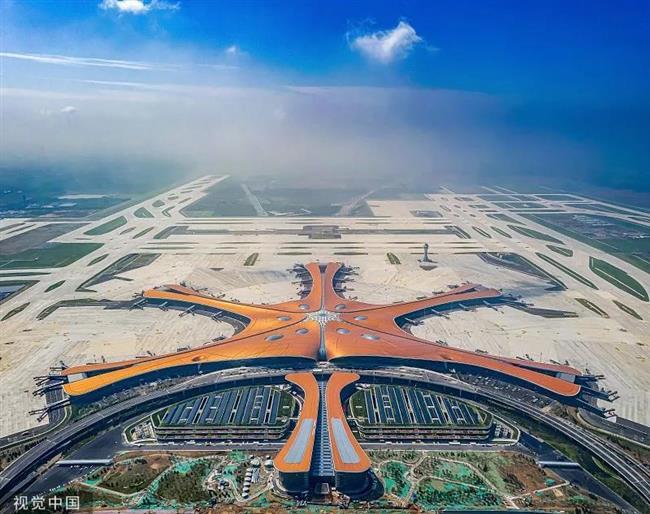Songjiang power at Beijing airport