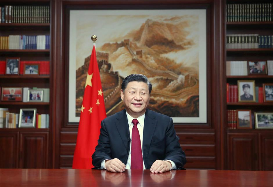 President Xi delivers 2020 New Year speech