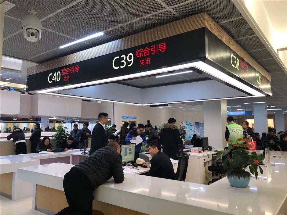 Business project approval streamlined in Jiading