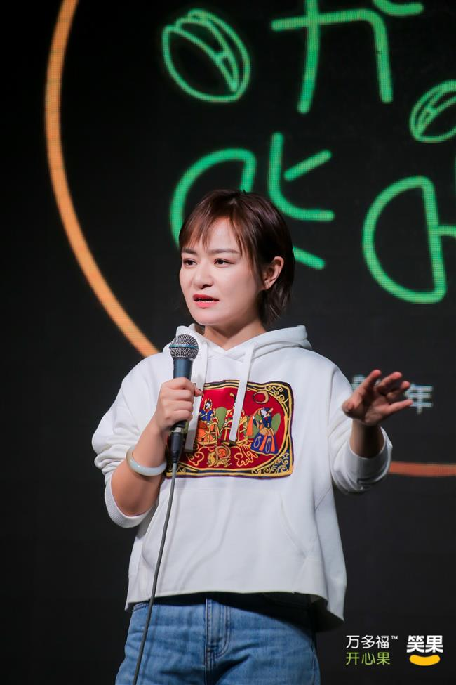 Chinese New Year inspires stand-up comedy show