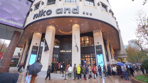Desempleados Emociónate locutor  Niko and... arrives in Shanghai - SHINE News